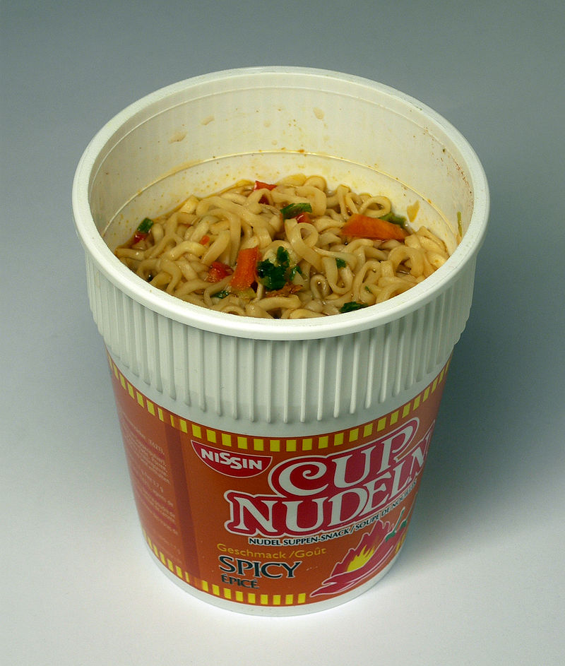 Cup Noodles German Cup Nudeln (Spicy flavor), old packaging